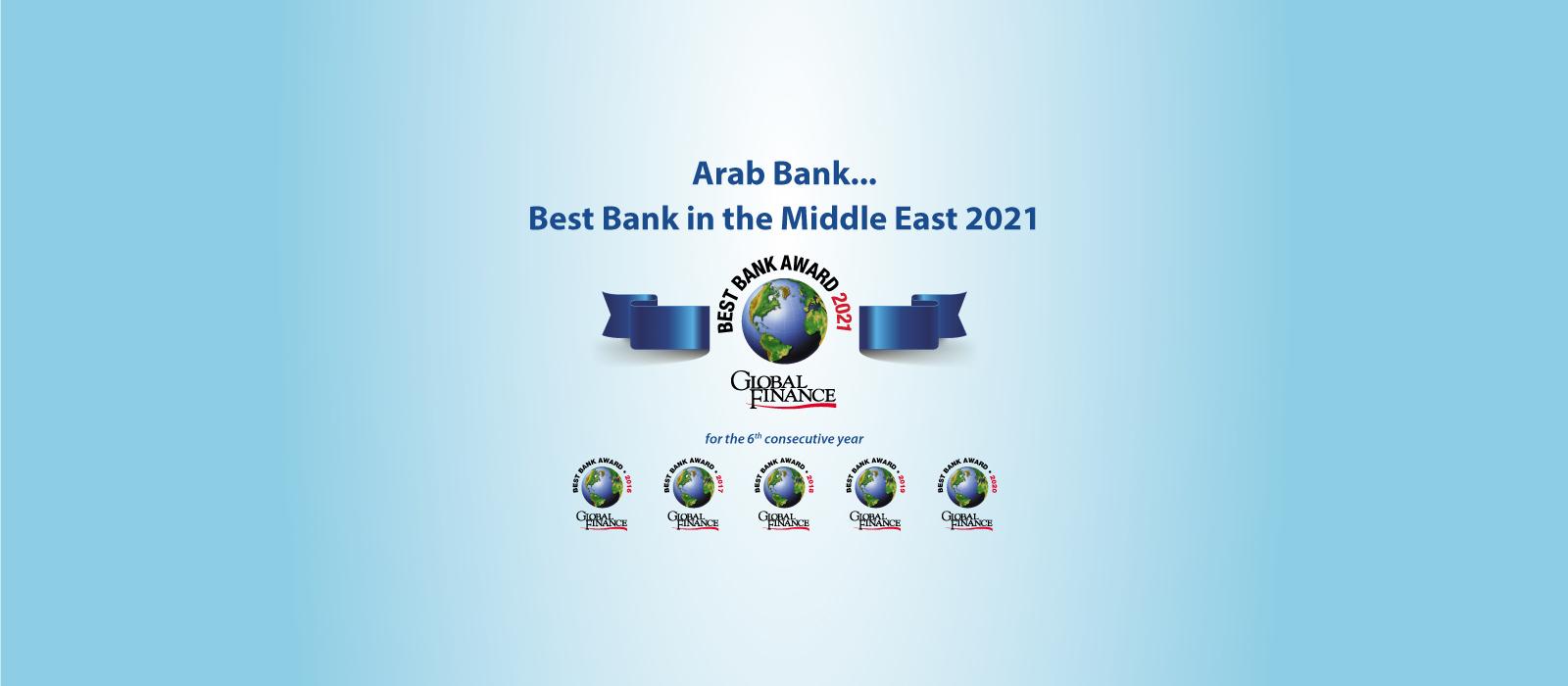 BestBankAward2021Website-banner-EN